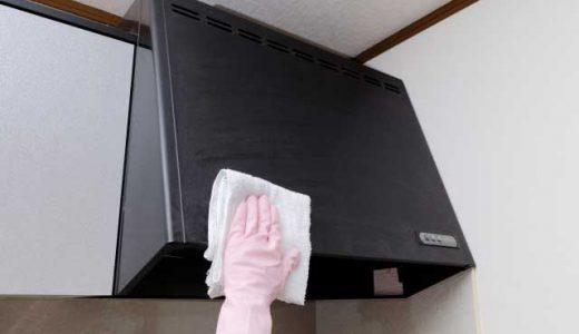 レンジフード(換気扇)のお掃除ならお任せください! 静岡市対応