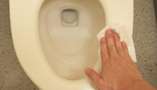 トイレのお掃除で開運できる?ハウスクリーニング会社の開運掃除 静岡