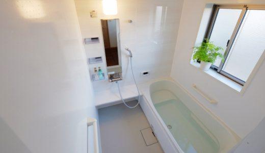 浴室(お風呂)下部の高圧洗浄クリーニング! 静岡エリアで対応中