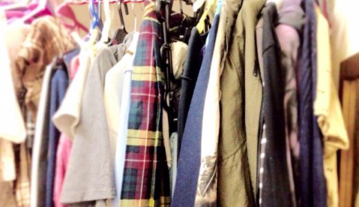整理収納アドバイザーの片付けコラム|洋服の整理収納