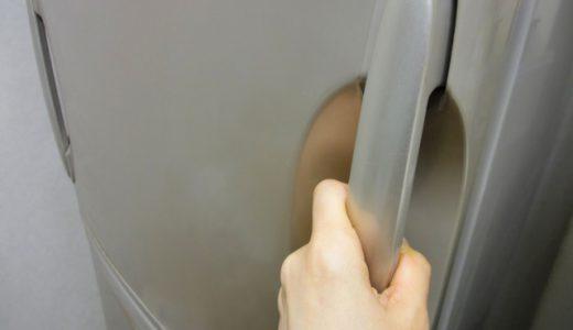 冷蔵庫の整理収納・お掃除・片付けのコツとは?