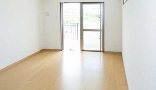 床掃除のやり方|フローリングのワックスのかけ方|静岡