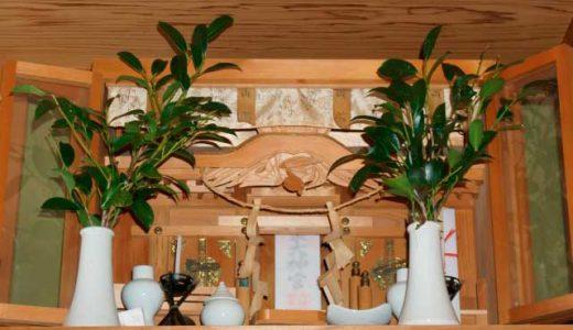お仏壇・神棚のお掃除風水|静岡でハウスクリーニング店をお探しの方へ