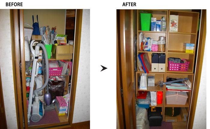 整理収納の事例
