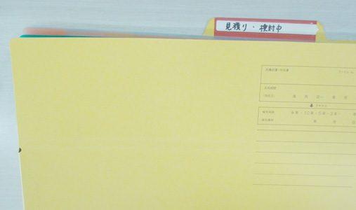 ビジネス上の書類・文書の整理収納どうしてますか?|ファイリングのコツ